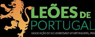 Leões de Portugal – Associação de Solidariedade Sportinguista, IPSS